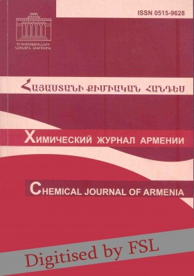 Chemical Journal of Armenia