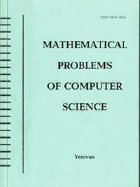 Կիբեռնետիկայի և հաշվողական տեխնիկայի մաթեմատիկական հարցեր