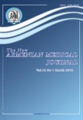New Armenian Medical Journal